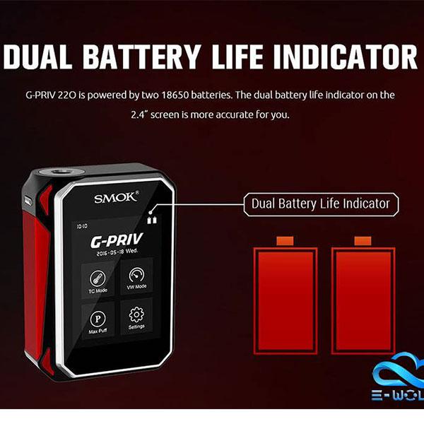 Smok-Gpriv-220w-Touchscreen-Vape-in-Pakistan-Vapebazaar4