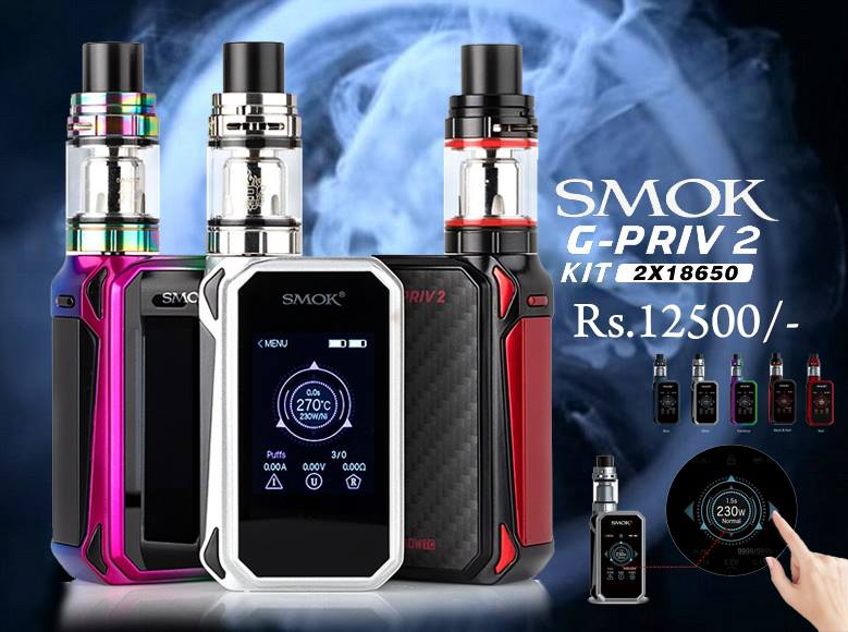 Smok G-Priv 2 230w Touch Screen Vape In Pakistan