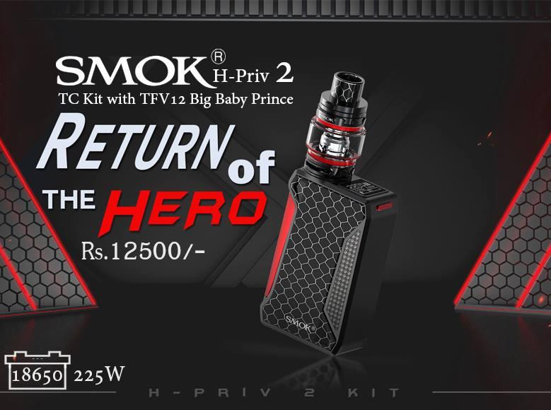 SMOK H-PRIV 2 Online in Pakistan