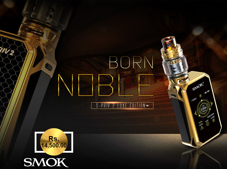 Smok G Priv 2 Luxe Edition Vapes In Pakistan